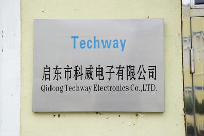启东市科威电子有限公司